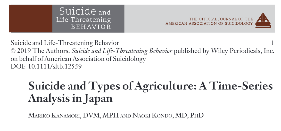 Suicide and Types of Agriculture